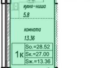 Продажа квартир: 1-комнатная квартира в новостройке, Барнаул, ул. Сергея Ускова, 12, фото 1