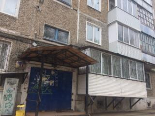 Продажа квартир: 3-комнатная квартира, Пермь, Химградская ул., 21, фото 1