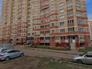 Продажа квартир: 2-комнатная квартира, Московская область, Подольск, Тепличная ул., 6, фото 1