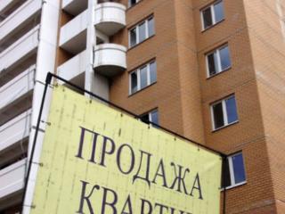 Продажа квартир: 2-комнатная квартира, Саратовская область, Энгельс, ул. Энгельс-1, 18, фото 1