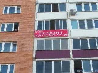 Продажа квартир: 2-комнатная квартира, Московская область, Домодедово, ул. Горького, 8, фото 1