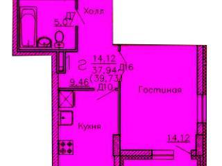 Продажа квартир: 1-комнатная квартира, Воронеж, Ленинский пр-кт, 124, фото 1