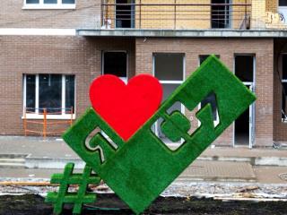 Продажа квартир: 2-комнатная квартира, Москва, Озерная ул., 7, фото 1