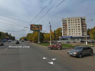 Продажа квартир: 2-комнатная квартира, Киров, Московская ул., 153, фото 1