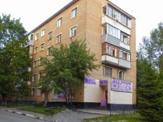 Продажа квартир: 3-комнатная квартира, Московская область, Одинцово, Можайское ш., 94, фото 1
