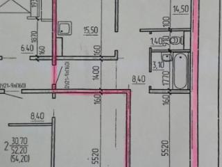 Продажа квартир: 2-комнатная квартира, Саранск, Тани Бибиной ул., фото 1