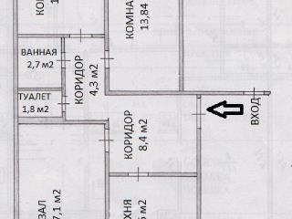 Продажа квартир: 3-комнатная квартира, республика Чувашия, Новочебоксарск, б-р Гидростроителей, 14, фото 1