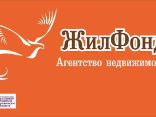 Продажа квартир: 2-комнатная квартира, Кемеровская область, Новокузнецк, пр-кт Курако, 47, фото 1