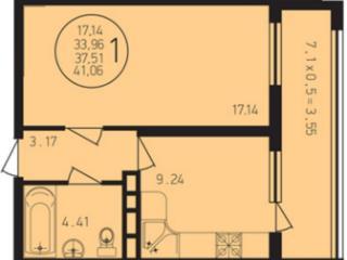 Продажа квартир: 1-комнатная квартира, Краснодар, ул. им Стасова, 134, фото 1