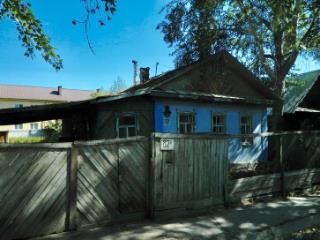 Купить дом по адресу: Екатеринбург г ул Волгоградская 82