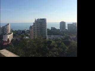 Продажа квартир: 2-комнатная квартира, Краснодарский край, Сочи, Горный пер., 5, фото 1