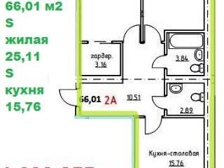 Продажа квартир: 2-комнатная квартира, Ростовская область, Таганрог, ул. Таганрог-1, фото 1