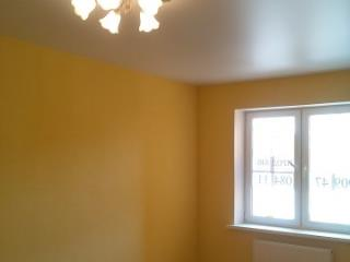 Продажа квартир: 2-комнатная квартира, Краснодар, ул. им Симиренко, фото 1