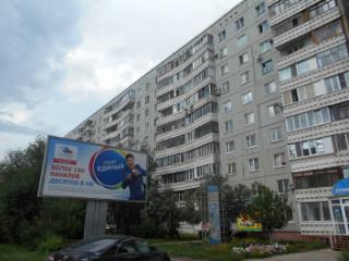 Квартира в новостройке Омск, ул. 70 лет Октября - 1