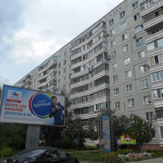 Продам квартиру Омск, ул. 70 лет Октября, 20