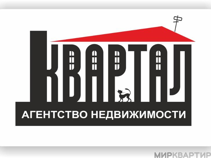 Купить квартиру по адресу: Черкесск г ул Лободина 72
