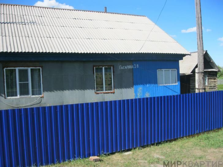унитаз аренда петропавловское алтайского края для пола посоветовали