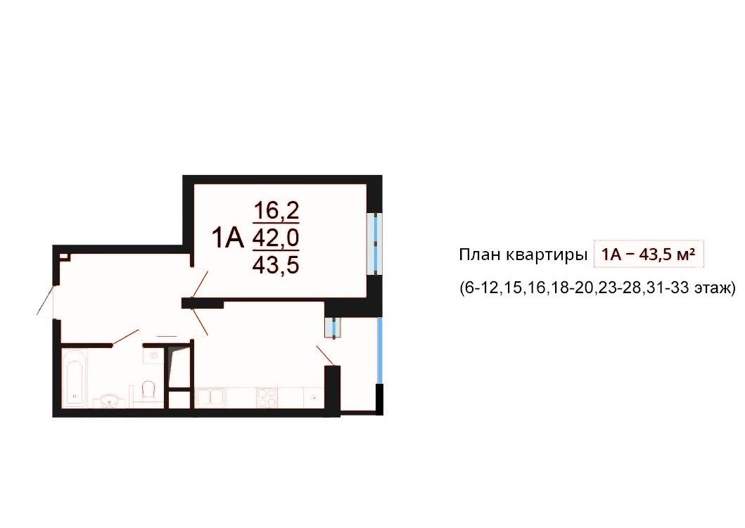 Квартира в новостройке Екатеринбург, ул. Маяковского - 1