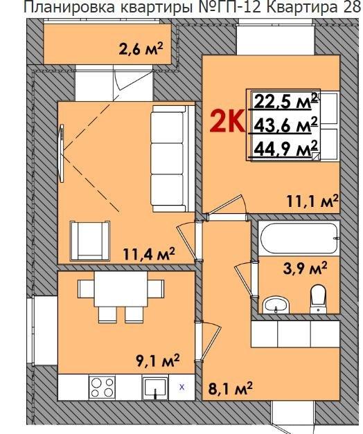 Продажа квартир: 2-комнатная квартира в новостройке, Тюмень, Полевая ул., 107, фото 1