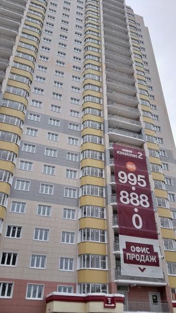 Псковская областная больница электронная запись