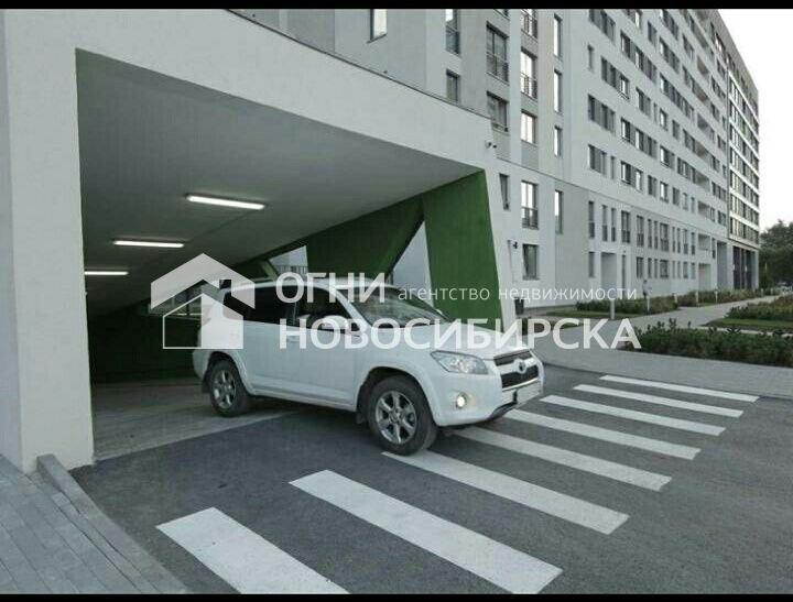 недвижимость в новостройке Новосибирск
