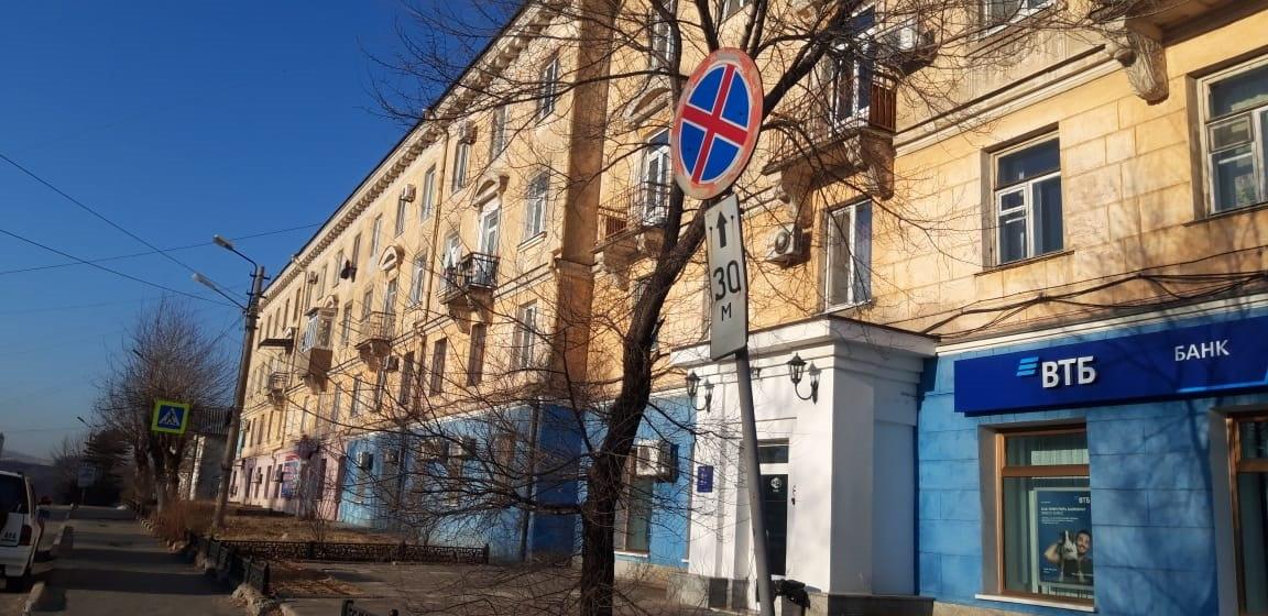 Продается трехкомнатная квартира за 3 650 000 рублей. край Приморский, г Находка, ул Гагарина.