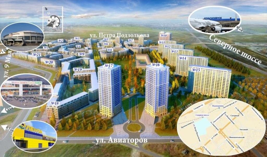 Высота домов - от 5 до 25 этажей, общее количество квартир около 6 тысяч.